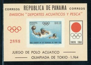 Panama MNH: Scott #454Ef (Michel BL #22) Tokyo OLYMPICS Water Polo IMPERF CV$20+