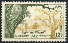 Syria 1959 SG#711 Tree Day MNH #E2592