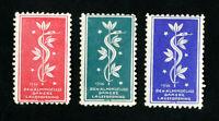 Denmark Stamp VF Local Set Unused