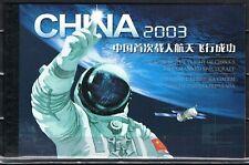 Joint Issue 2003 China Hong Kong Macau boekje Macau-versie cat waarde € 50