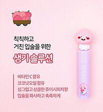 [On:The Body] Little Friends Lip Balm (APEACH) / 4.8g / Made in Korea
