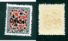 MNH New Zealand #O69 (Lot #10572)