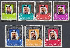 Qatar 1977 ** Mi.715/21 Freimarken Definitives