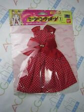 Anime Sailor Moon SS Dress Up Clothes Doll Costume Clothing No. 1 Bandai Japan