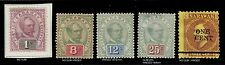 1899 - 1987 1892   SARAWAK MINT  LOT INCOMPLETE ISSUES  SCT. 4,14,16,18,25