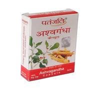 Patanjali herbal Ramdev Ashwagandha 20 Capsule For fatigue,restiveness,weakness