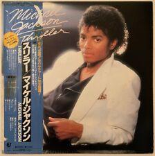 MICHAEL JACKSON THRILLER LP EPIC JAPAN PRESS PRO CLEANED