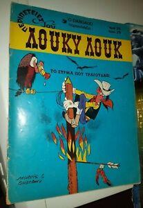 RARE VTG FIRST EDITION GREEK LUCKY LUKE COMIC BOOK #25 ! 1979 string that sings