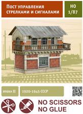Building CONTROL ROOM Scale 1/87 (HO) Railway Train Model Kit Cardboard #299