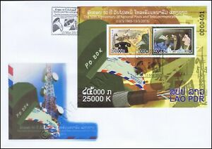 50 years Day of Post and Telecommunications (251A) -FDC(I)-I-