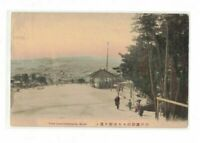 VTG View From Suwayama Kobe Japan Unposted Postcard Park Landmark People A1