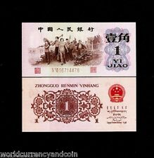 CHINA 1 JIAO P877E 1962 FLAG 2 RED ROMAN LETTER ENGRAVED UNC CURRENCY MONEY NOTE