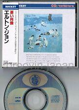 ELTON JOHN Blue Moves JAPAN 2 in 1 CD 33PD-360 w/OBI+7-p Booklet 3,300JPY 1987
