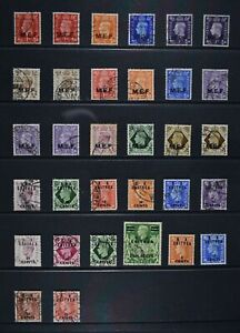 OCCUPATION OF ITALIAN COLONIES, a collection of 32 stamps for sorting, used.