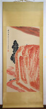 LARGE Excellent Chinese 100% Hand Painting & Scroll Landscape By Shi Lu石鲁 ZZ913J