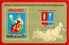 RUSSIA RUSSLAND 2018 Block 262 Ivanovo Oblast Coat of Arms Wappen Cities MNH