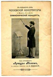 Imperial Russian 1902 Rosina Lhévinne Piano, Conductor Arthur Nikisch Program