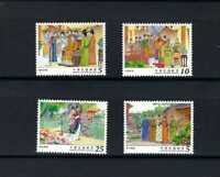 China Taiwan 2014 2014-13 Dream of Red Mansion Classical Literature stamp 紅樓夢
