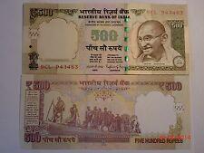 - INDIA PAPER MONEY - CURRENCY  NOTE - RS. 500/- 2014 - RAGHURAMAN G. RAJAN #E19