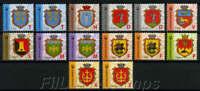 2018 Ukraine. A complete set of the 9th definitiv imprint 2018. 14 stamps.