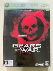GEARS OF WAR DELUXE EDITION [ Microsoft Xbox 360 ] Japan Import