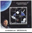 BHUTAN - 1999 30th ANNIVERSARY OF APOLLO 11 EAGLE / SPACE MIN/SHT MNH