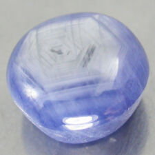 HUGE 11.77Cts. IRIDESCENT! 100%NATURAL TOP MULTI BLUE COLOR STAR SAPPHIRE OV CAB