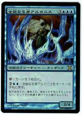 ***1x FOIL Japanese Arcanis, the Omnipotent*** MTG Tenth Edition -Kid Icarus-
