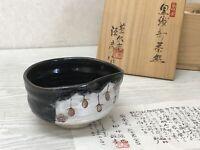 Y1633 CHAWAN Black Oribe signed box Japanese bowl pottery Japan tea ceremony