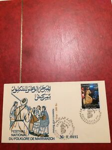 Morocco Stamps 1975 FDC National Folklore Festival (d)