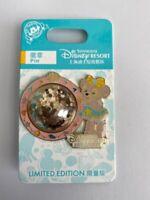 SDR Shanghai Disney Shellie May Snow Globe Disney Pin LE 800 (B)
