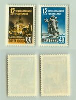 Russia USSR 1960 SC 2319-2320 MNH . f4736