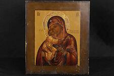 Icône Sur bois, Vierge à l'enfant XVII-XVIIIème siècle / Madonne 17-18th century