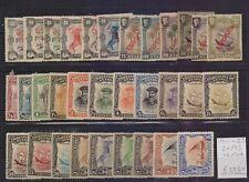 ! Nyassa  1911-1923.   Stamp. YT#52/63,95/114. €57.50 !