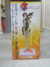 STATUETTE EVANGELION: MAKINAMI MARI(Figurine de 23cm) SEGA PM Figure Vol.3