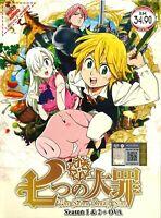 Anime DVD The Seven Deadly Sins Season 1&2 + OVA English Dubbed DHL Express