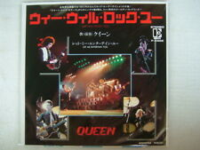 QUEEN WE WILL ROCK YOU / 7INCH NM MINT- SUPERB COPY