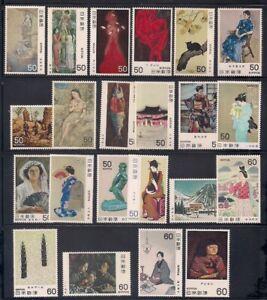 Japan  1979-83   Sc # 1359-1503   Modern Art Series   2 Scan   MNH   (53711)