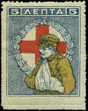 Greece Scott #RA45 Mint Postal Tax Stamp