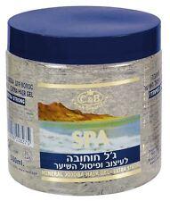 Dead Sea Minerals C&B Jojoba Gel for Hair Design 500ml