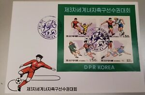 Korea 1999 Women's World Cup Soccer S/S Perf / Imperf  Set Of 2 FDC