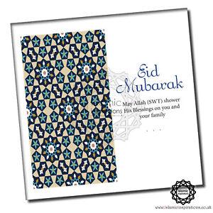 Eid Mubarak Marrakech - EGC004E - Greeting Cards 150 x 150mm FREE P&P
