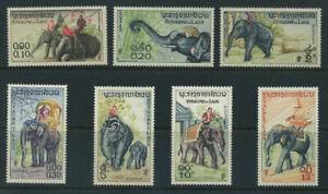 Laos 1958 - Laothian Elephant MNH set of stamps. Bargain £5 start!! LOVELY!!