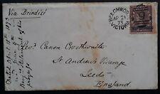 1873 Victoria Australia Cover 9d on 10d Dark Brn on Pk Laureate stamp Beechworth