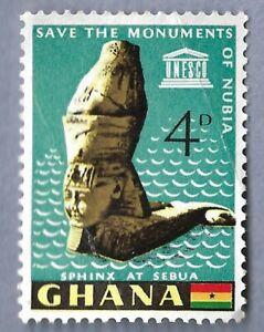 Ghana Saving Nubian Monuments Sphinx at Sebua stamp 1963 USED