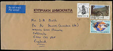 Cyprus 1987 Commercial Air Mail Cover To England #C30868