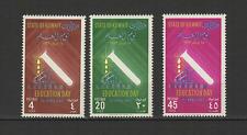 KOWEIT 3 timbres neufs 1963 journée de l'éducation  /T3025