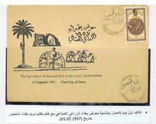 Iraq , Irak FDC 1.7.1957 König Faisal II