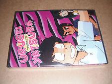 Urusei Yatsura - TV Series 31 (DVD, 2005) NEW