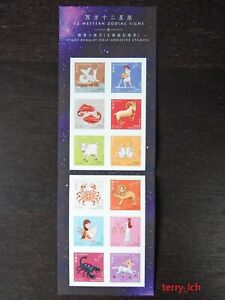 "2012 China Hong Kong - ""12 Western Zodiac Signs"" Self-adhesive Stamp Booklet MNH"